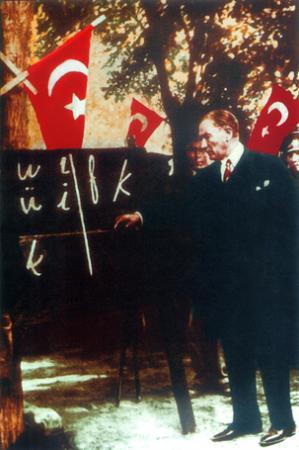 Atatürk Harf Devrimi Tablosu resim
