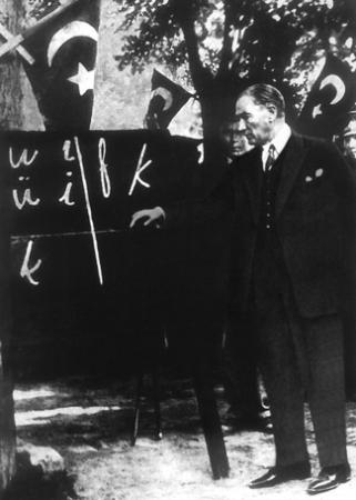 Başöğretmen Mustafa Kemal Atatürk resim