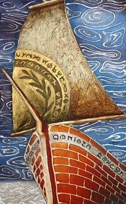 Antik Acı Gemisi resim