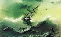 Fırtına - AIK-106