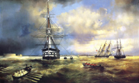 Kronstadt Liman Girisi - AIK-105