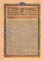 Kur'anı Kerim - HAT-028