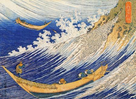 Ocean Waves resim