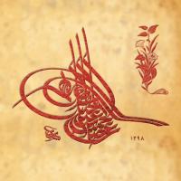Osmanlı Tuğrası Tablosu - HAT-024