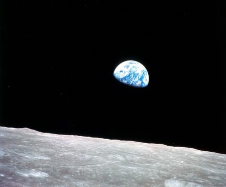 Ay'dan Dünya Görüntüsü 0