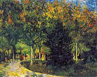 A Lane in the Public Garden at Arles - UR-C-139