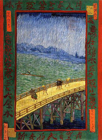 Bridge in the Rain resim