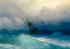Fırtınalı Denizde Gemi k0