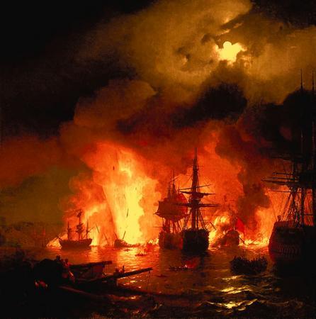 Gece Çeşme Savaşı resim